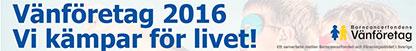 Barncancerfondens Vänföretag 2016 - Vi kämpar för livet!