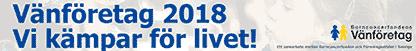 Barncancerfondens Vänföretag 2018 - Vi kämpar för livet!